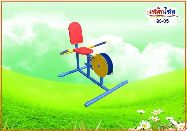 BS-05 อุปกรณ์บริหารข้อเข่า-ขา (แบบจักรยานล้อเหล็กนั่งพิง)
